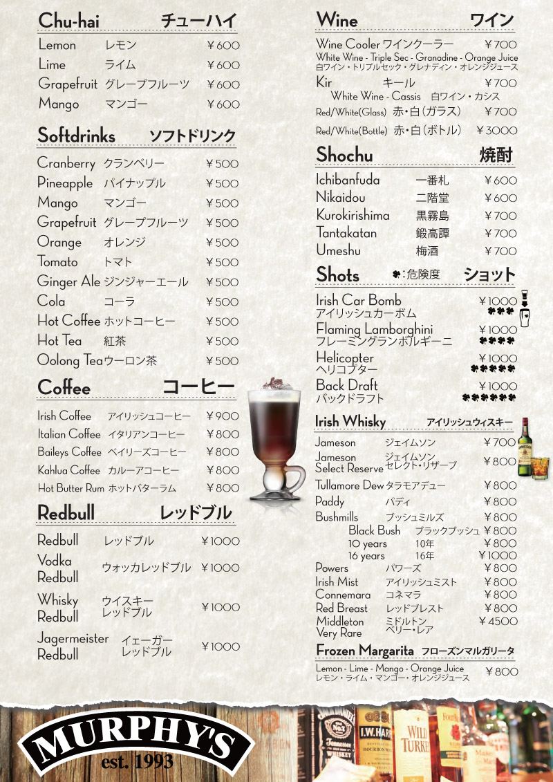 murphys-menu-print-2