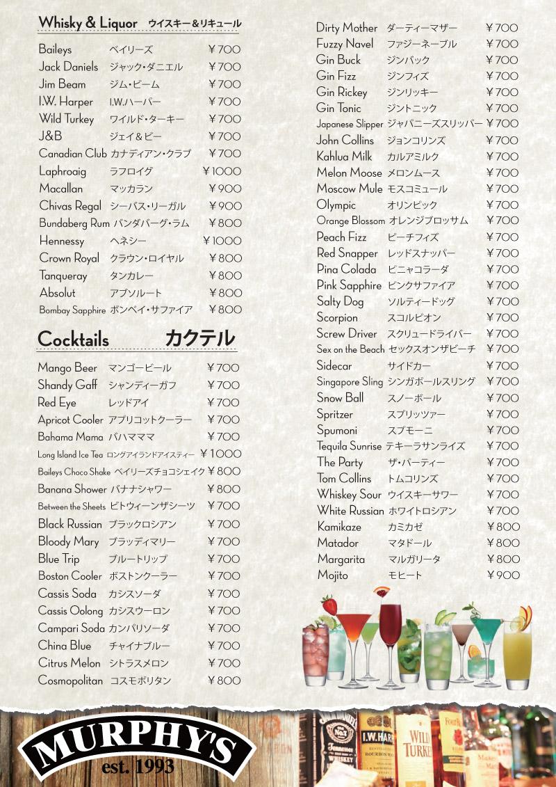 murphys-menu-print-3