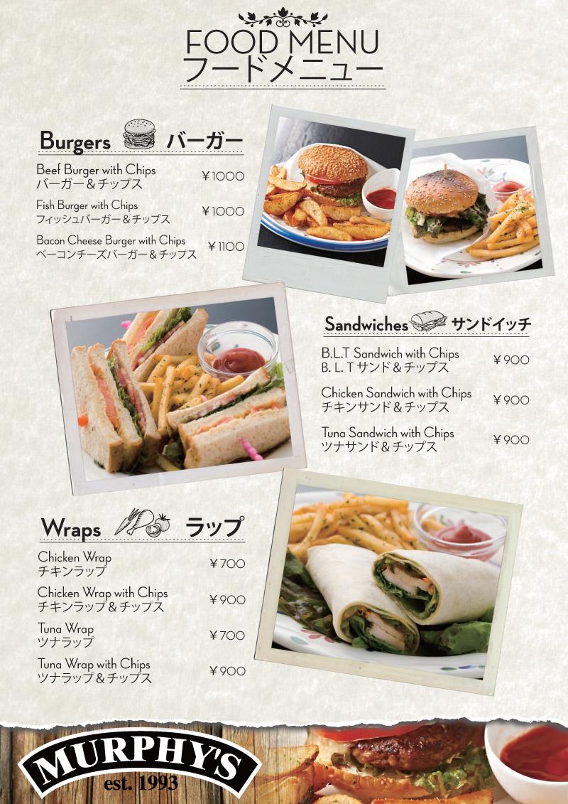 murphys-menu-print-4