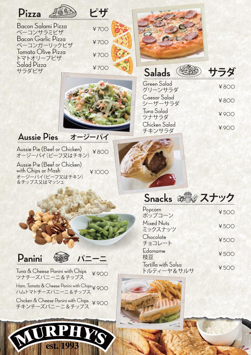 murphys-menu-print-5